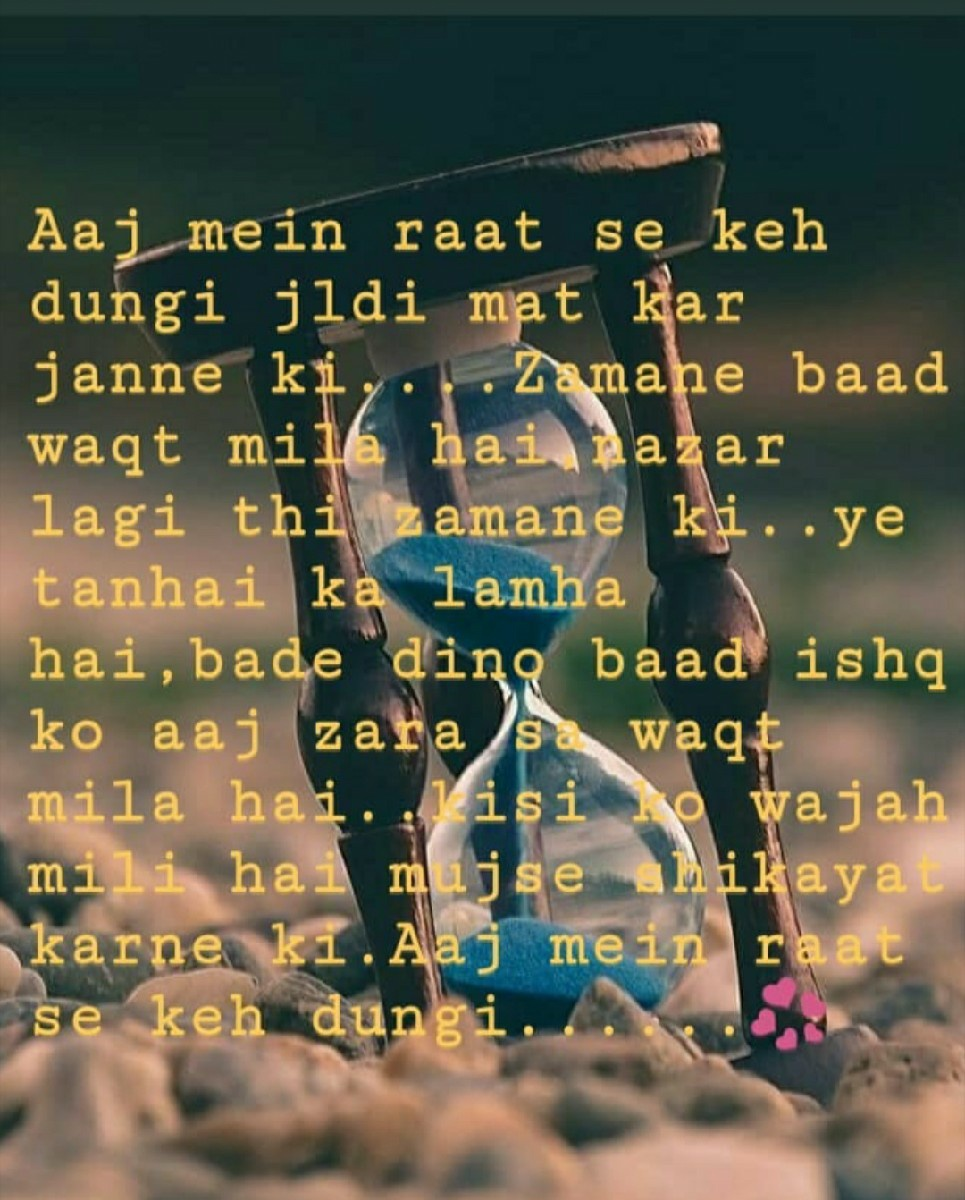 Post by aashi